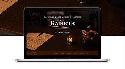 Baykiv